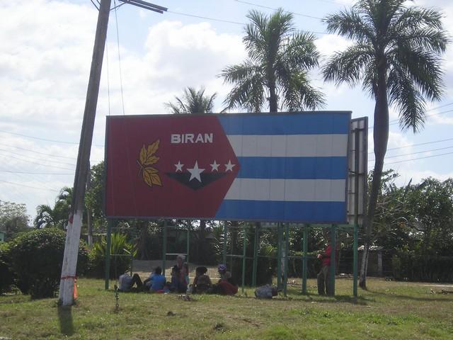 Sitio Historico de Biran